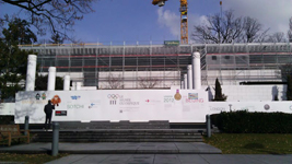 IOC Museum under construction